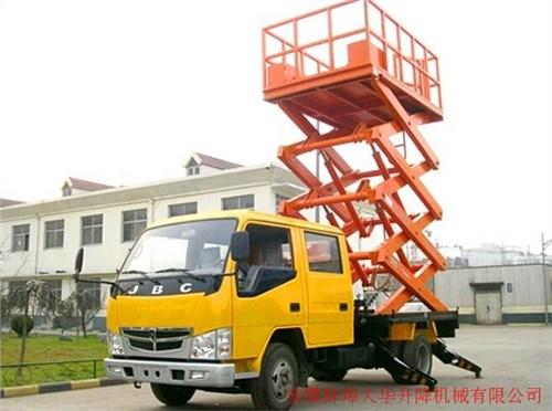 宁夏高空作业平台多少钱一台 欢迎来电 蚌埠大华升降机械供应