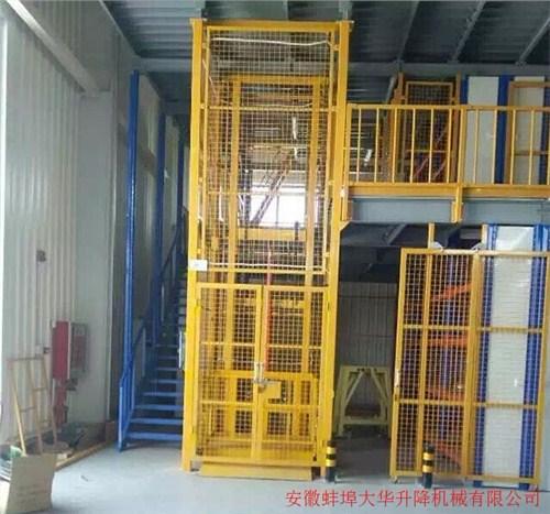 江苏剪叉式升降货梯厂家 贴心服务 蚌埠大华升降机械供应