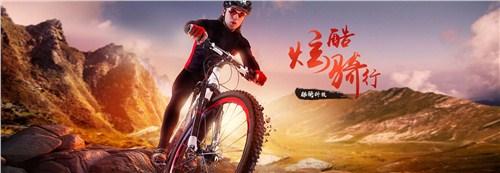 镇江酷骑运动app市场前景如何 惠州酷骑科技供应