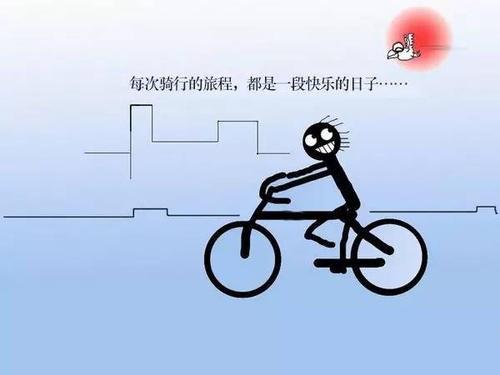 广东酷骑运动服务放心可靠