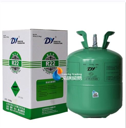 上海供应东岳R22制冷剂哪家好-价格-冷祺供