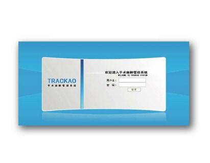 供应,上海,手术麻醉管理,价格,力新供