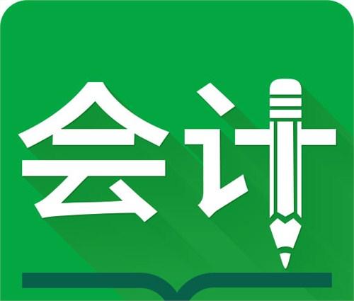 西宁城西区取证会计培训价格怎么样 真诚推荐 北京博雅信通会计服务供应
