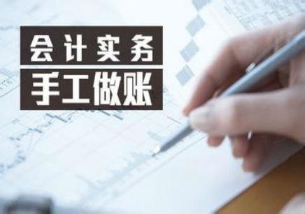 西宁新千国际广场一对一会计培训 欢迎来电 北京博雅信通会计服务供应