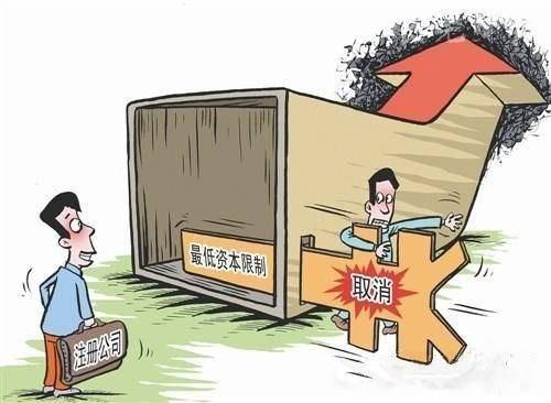 西宁气象巷工商注册哪家效果好 欢迎来电 北京博雅信通会计服务供应