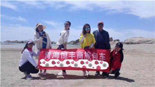 西藏优质包车攻略 海东润青国际旅行社供应