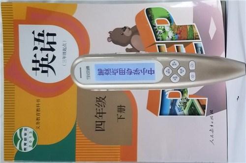 点读笔量大从优「深圳市学识通教育科技供应」