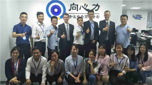 深圳**商标注册专业团队在线服务,商标注册