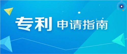 宁波职业专利申请要多少钱,专利申请