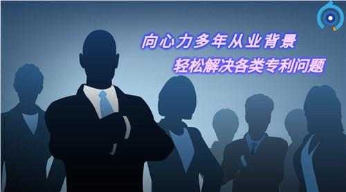 广州官方专利申请多少钱,专利申请