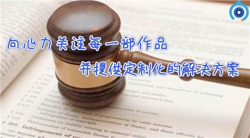 青岛官方版权登记品质售后无忧,版权登记