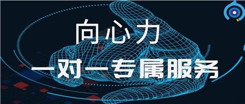 北京知名商标交易免费咨询,商标交易