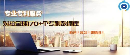 北京正规专利案件诚信企业,专利案件