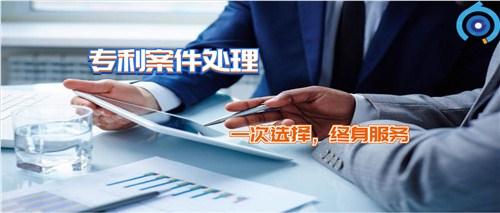 深圳专利案件免费咨询,专利案件