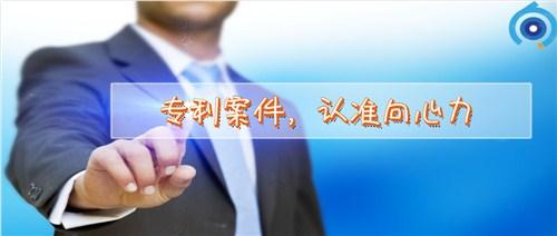 深圳正规专利案件价格,专利案件
