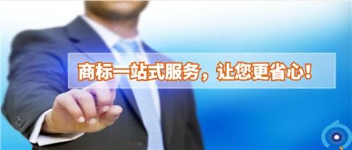 上海商标案件诚信企业,商标案件