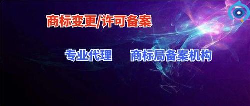 上海正规商标案件哪家好,商标案件