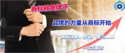 上海正规商标案件哪家好 诚信互利「向心力供」