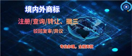 深圳知名商标案件服务至上,商标案件