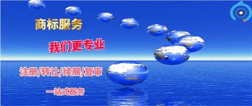 上海商标案件诚信企业 值得信赖「向心力供」