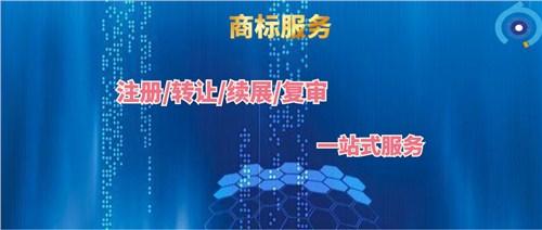 北京正规商标案件服务至上 信息推荐「向心力供」