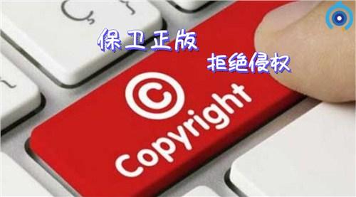 郑州版权登记哪家专业,版权登记