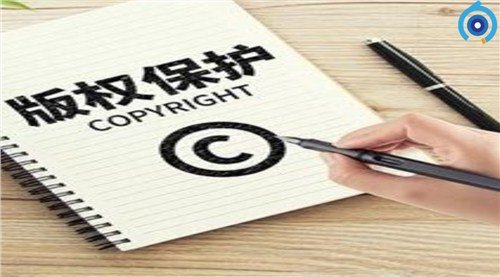 山东官方版权登记在线咨询,版权登记