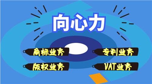 宁波职业版权登记多少钱,版权登记