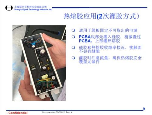 南美黑胶规格是什么 欢迎咨询「上海斯巴克科技实业供应」
