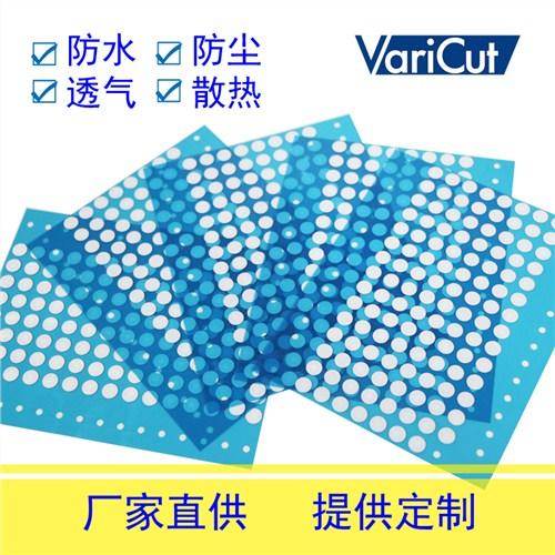 防水透气膜供应 上海防水透气膜生产厂家 车灯透气膜 VariCut 威侃供