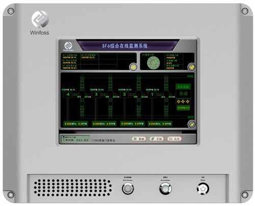 SF6环境监测系统 SF6环境监测系统直销 SF6环境监测系统供应 韦弗斯供