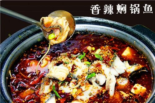 哈尔滨香辣鱼锅加盟咨询,鱼锅
