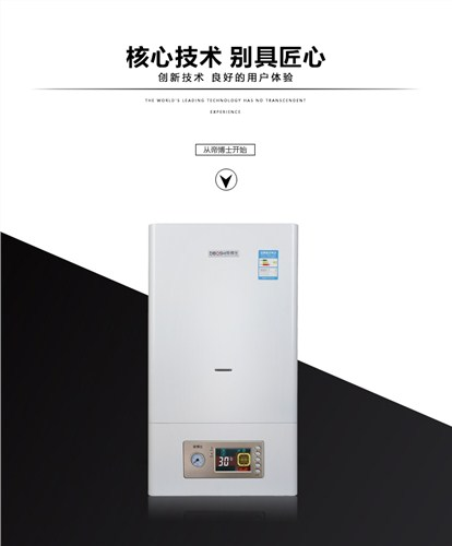 青海专业壁挂炉安装 欢迎咨询 河北也鸽环保科技供应