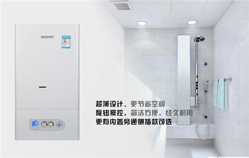 北京电采暖壁挂炉性价比高 欢迎咨询 河北也鸽环保科技供应