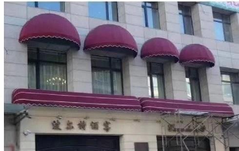 孟津遮阳蓬需要多少钱「洛阳市西工区浩淼篷业供应」