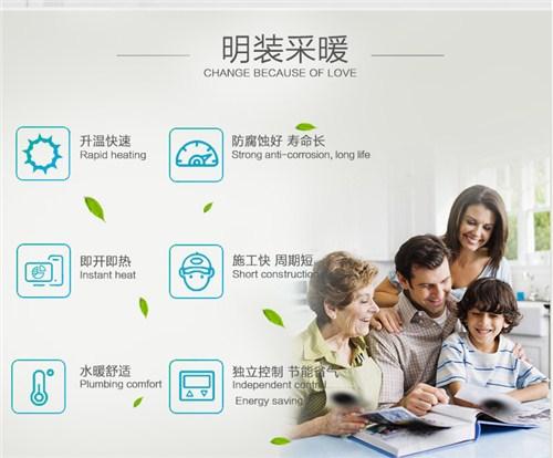 惠济区暖气维修多少钱 欢迎咨询 郑州博菲德商贸供应