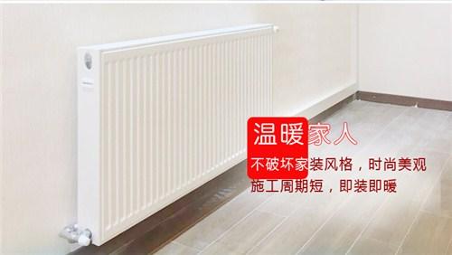 郑州家庭暖气维修 欢迎咨询 郑州博菲德商贸供应
