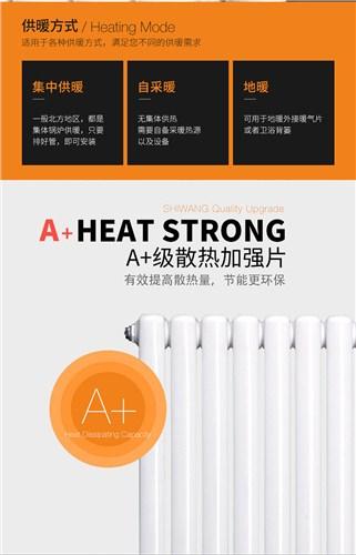 新密家庭暖气维修价格 欢迎咨询 郑州博菲德商贸供应