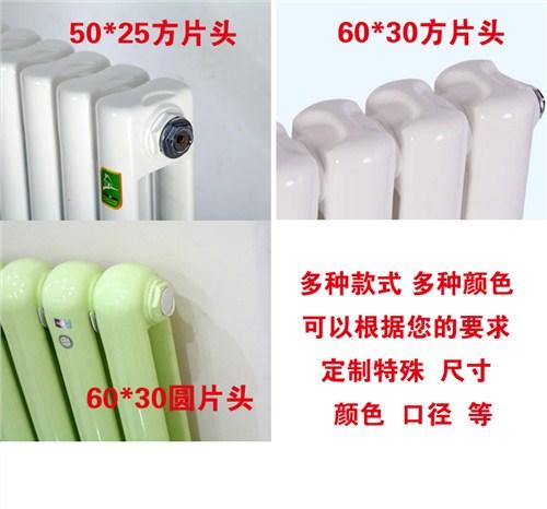 新密专业暖气维修电话 值得信赖 郑州博菲德商贸供应