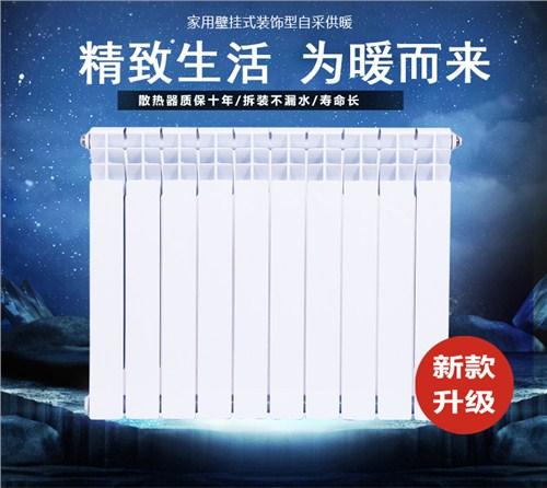 惠济区家庭暖气维修多少钱 值得信赖 郑州博菲德商贸供应
