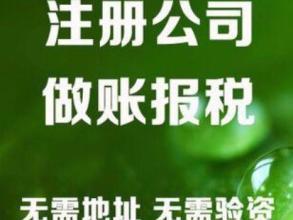 上海专业公司注册省钱 信誉保证 上海谙典企业管理供应