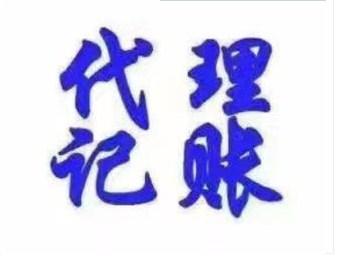 静安区优良人事代理 推荐咨询 上海谙典企业管理供应