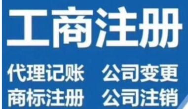 楊浦區優質人事代理 信息推薦 上海諳典企業管理供應