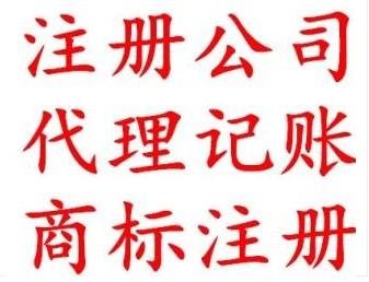 上海商标事宜价格 卓越服务 上海谙典企业管理hg0088正网投注|首页