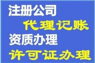 崇明区本地人事代理 真诚推荐 上海谙典企业管理供应