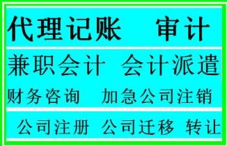 上海优良人事代理省钱 诚信为本 上海谙典企业管理供应