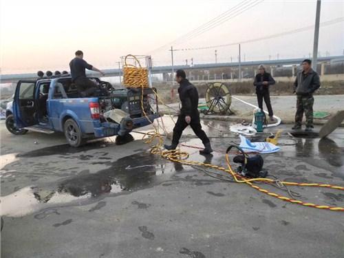 亳州管道清淤队伍 值得信赖 安徽省沧龙潜水工程供应