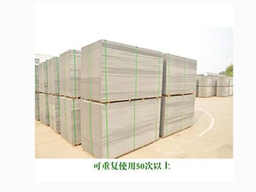 凯立德中空建筑模板致富好项目 安徽凯立德新材料供应