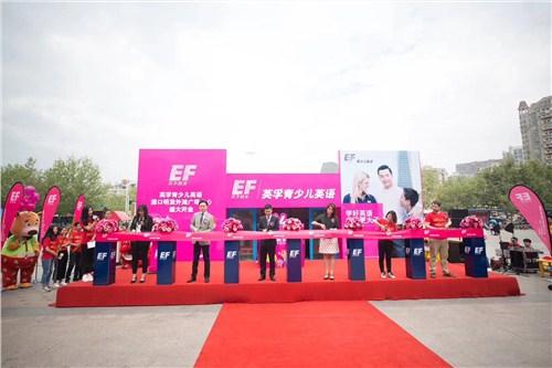 玄武区专业公司路演公司「南京埃德米奇广告供应」