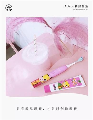 儿童牙刷-优点-注意事项-艾优供应